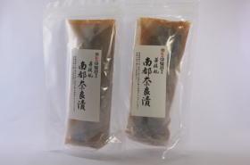 南都奈良漬(白瓜)2袋詰合わせ
