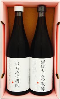 黒酢・梅酢セット