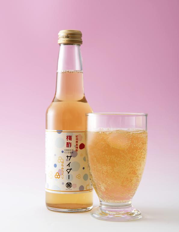 梅酢サイダー(はちみつ入り)