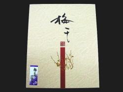 梅の年輪小梅干750g(木箱)