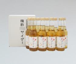 梅酢サイダー はちみつ入り 9本セット(箱入り)