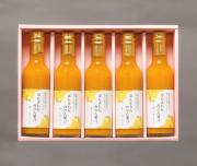 ほんまもんみかん果汁 200ml×5本(化粧箱入)