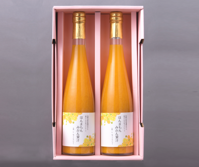 ほんまもんみかん果汁 500ml×2本(化粧箱入り)