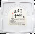 女松梅干 700g(容器)