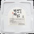 かつお味梅 700g(容器)