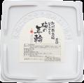 梅の年輪 700g(容器)