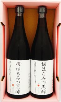 梅はちみつ黒酢 2本